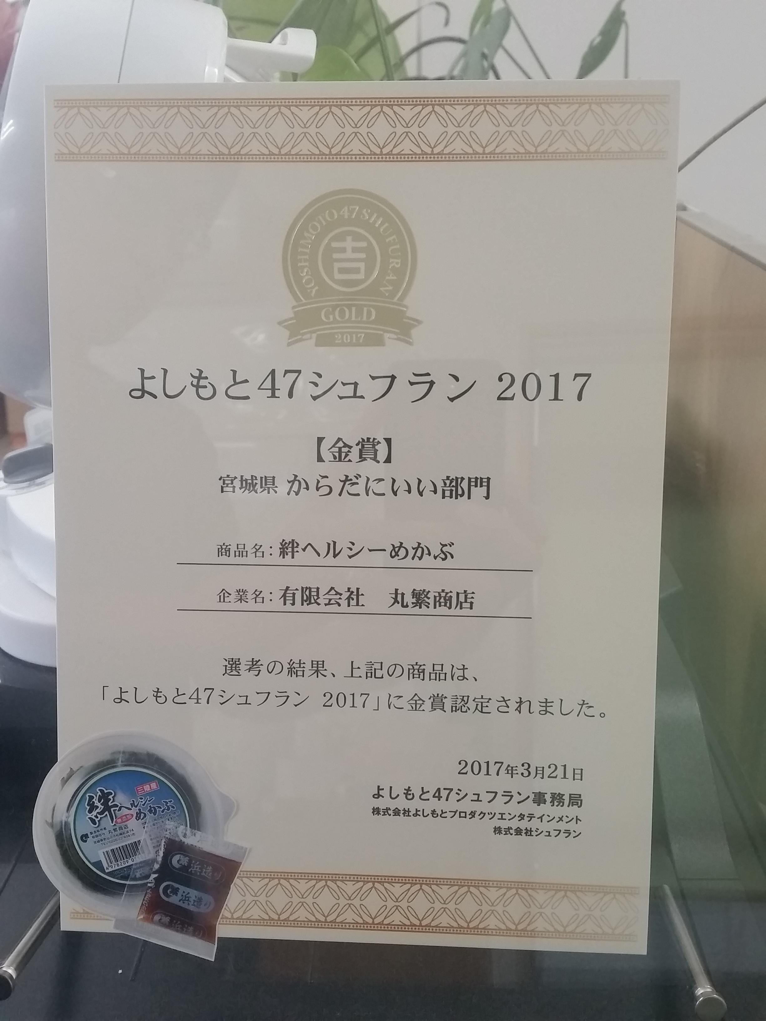 20170819_162237